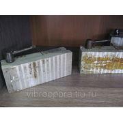 Плита магнитная 7208-0001 (100х250) фото