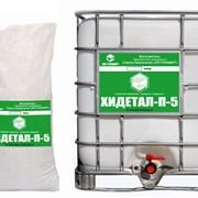 ХИДЕТАЛ П-5 Ускоритель твердения бетона фото