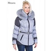 Женская зимняя куртка (пальто) Nui Very (Нью Вери) Мишель фото