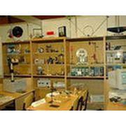 Кабинет физики фото