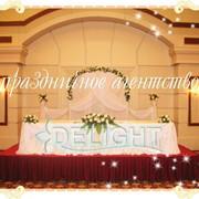 Оформление свадьбы фото