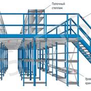 Мезонинные этажные стеллажи. фото
