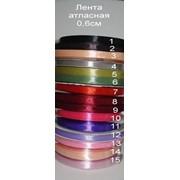 Лента атласная 0,6 см, 1,2 см, 2,5 см, 5,0 см. по САМЫМ НИЗКИМ ЦЕНАМ в большом ассортименте. фото