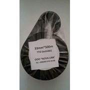 Чернильные ленты (риббоны) для термотрансферных пр фото