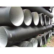 Труба 300 чугунная ЧШГ СЧ L-4-5 канализационные водонапорные цена за. фото