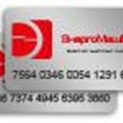 Платежные карты фото