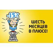 НТВ Воронеж фото