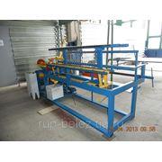 Cтанок по производству сетки рабица СПС-2М АВТОМАТ (сеткоплтельный станок) фото