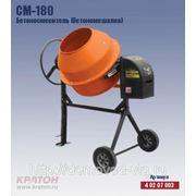 Бетоносмеситель Кратон СМ-180 (V-180л / вм -130л; 800 Вт) фото
