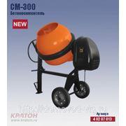 Бетоносмеситель Кратон CM-300 (V-300л / вм-200л;2000Вт;380В) фото