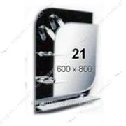 Зеркала с фацетом - (21) (600*800мм, 3 полка) с двумя отверстиями под светильники (без светильников) №135468 фото