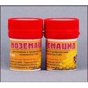 Ноземацид (ампулы) 10 п/с фото