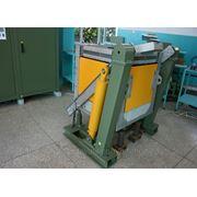 Индукционная плавильная печь ИТПЭ-0,25/0,25 ТГ1 (250 кг.)