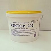 Герметик двухкомпонентный Тэктор-202 фото