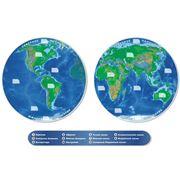 """""""Карта полушарий Земли"""" для кабинета начальных классов с кармашками на океанах и материках. фото"""