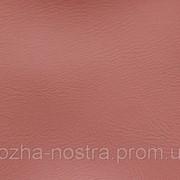 Розовый.Морской и медицинский винил,ширина 140 см. ширина.Товар сертифицирован. фото