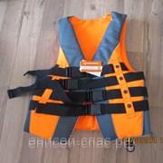 Спасательный жилет для гидроцикла Альбатрос Размер 46-50. фото