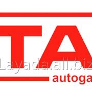 Стаг Stag газовое оборудование гбо установка настройка запчасти фото