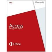 Электронная лицензия Access 2013 32/64 RU PKL Online DwnLd C2R NR фото
