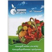 ИП Сатаев.Огурцы консервированные фото