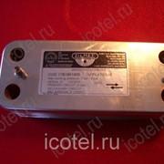 Теплообменник ГВС вторичный ZILMET 17B1901800 18 пластин - устанавливается на Ariston Uno, ELEXIA, Fondital Pi фото