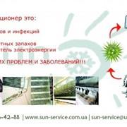 Обслуживание (чистка кондиционера, сервис) в Одессе фото