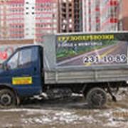 Услуги транспотра. фото