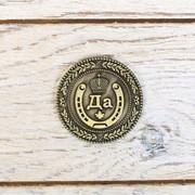 Монета на подложке «- Да - Нет» фото