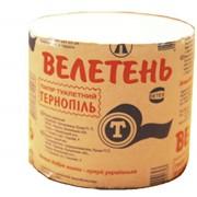 """Туалетний папір """"Тернопіль"""" Великан фото"""