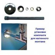 Арматура для полотенцесушителей Oventrop Oventrop Артикул 116 95 53 фото