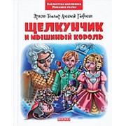 """Книга А5 """"Щелкунчик и мышиный король"""", Веско фото"""
