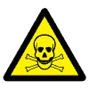 Знаки предупреждащие Опасно. Ядовитые вещества фото