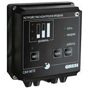 САУ-М7Е регулятор уровня жидких и сыпучих сред фото
