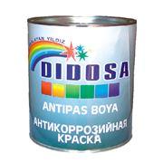 Краска антикоррозийная фото