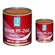 Эмаль ПФ-266 для пола для наружных и внутренних работ фото