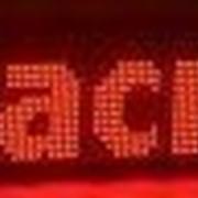 Noname Бегущая строка для улицы (красное свечение) 16x160 символов 22 фото