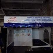 торговая палатка фото