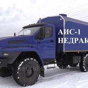 Агрегат исследования скважин АИС-1 на шасси УРАЛ ГАЗ КАМАЗ установка ЛСГ-10 фото