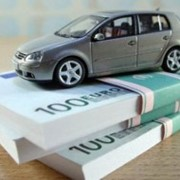 Кредит под залог автомобиля фото