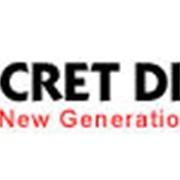 Система защиты конфиденциальной информации Secret Disk фото