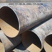 Трубы б/у демонтаж 159-1620 мм фото