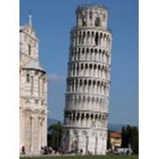 Экскурсия Вена – Ницца – Монако – Пиза – Флоренция – Рим – Ватикан – Венеция – Верона – Мюнхен фото