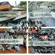Закупаем полигонные отходы пластмасс навалом  фото