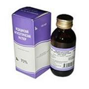 Медицинский антисептический раствор 70% (флакон 100мл) фото