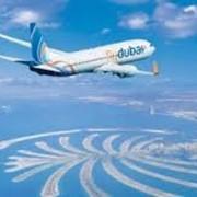 Виза в ОАЭ без проживания или авиабилетов фото