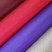 Где купить ткани для мебели в бийске промышленная швейная машина с обрезкой края материала