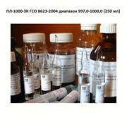 ПЛ-1000-ЭК ГСО 8623-2004 диапазон 997,0-1000,0 (250 мл), государственный стандартный образец фото