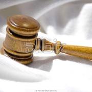 Судебное представительство и арбитраж фото