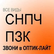 СНПЧ для Epson Stylus Photo P50, PX650, PX659, PX660, PX720WD, PX820FWD, с авточипами фото