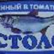Толстолобик обжаренный фото